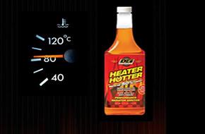 Спести гориво с Heater Hotter