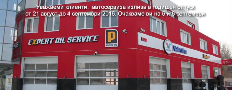 Avtoserviz1